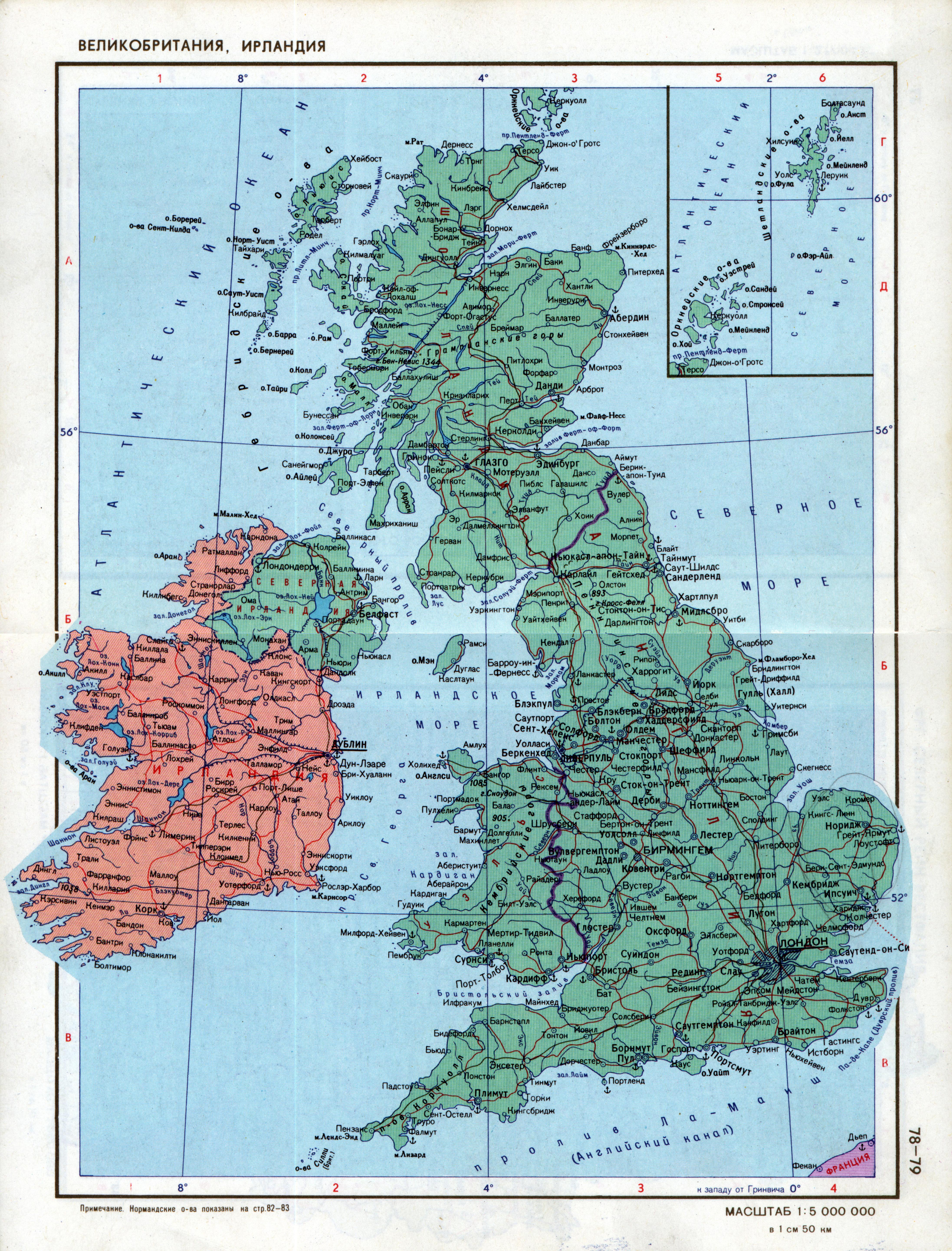 Podrobnaya Karta Anglii Na Russkom Yazyke S Gorodami