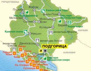 карта черногории на русском