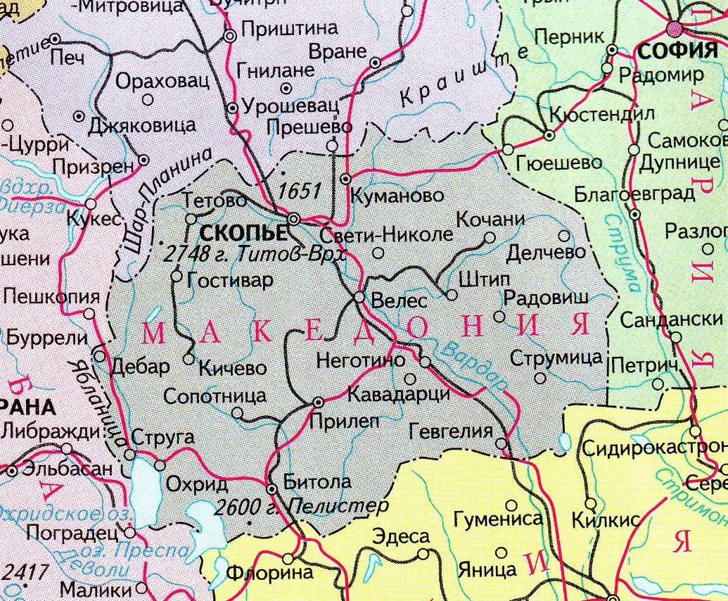 Makedoniya Na Karte Mira I Evropy
