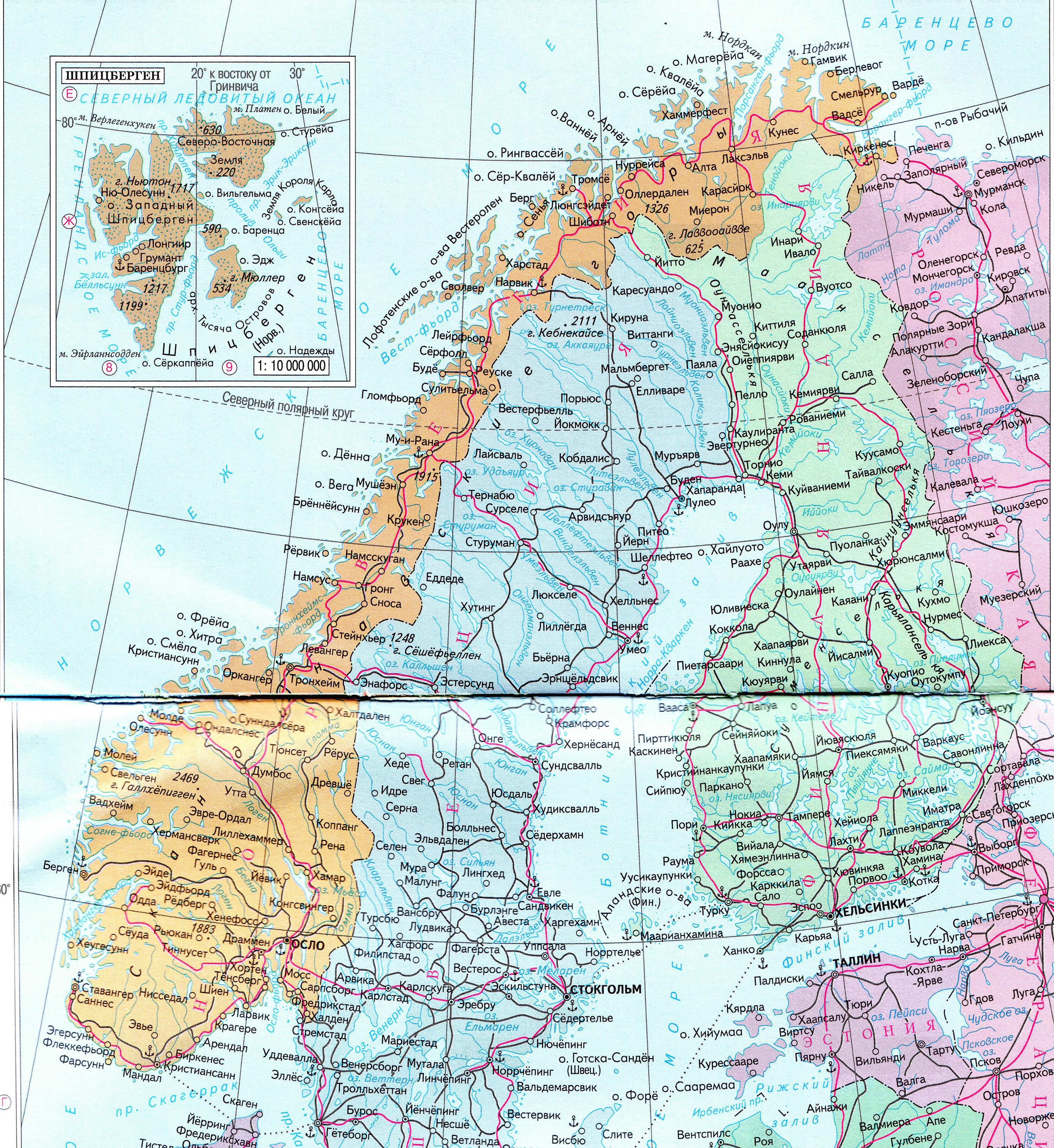 Норвегия где находится