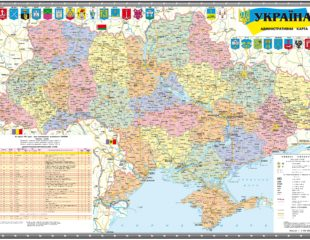 карта украины с городами