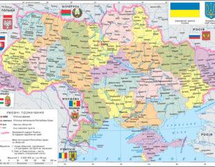 карта областей украины