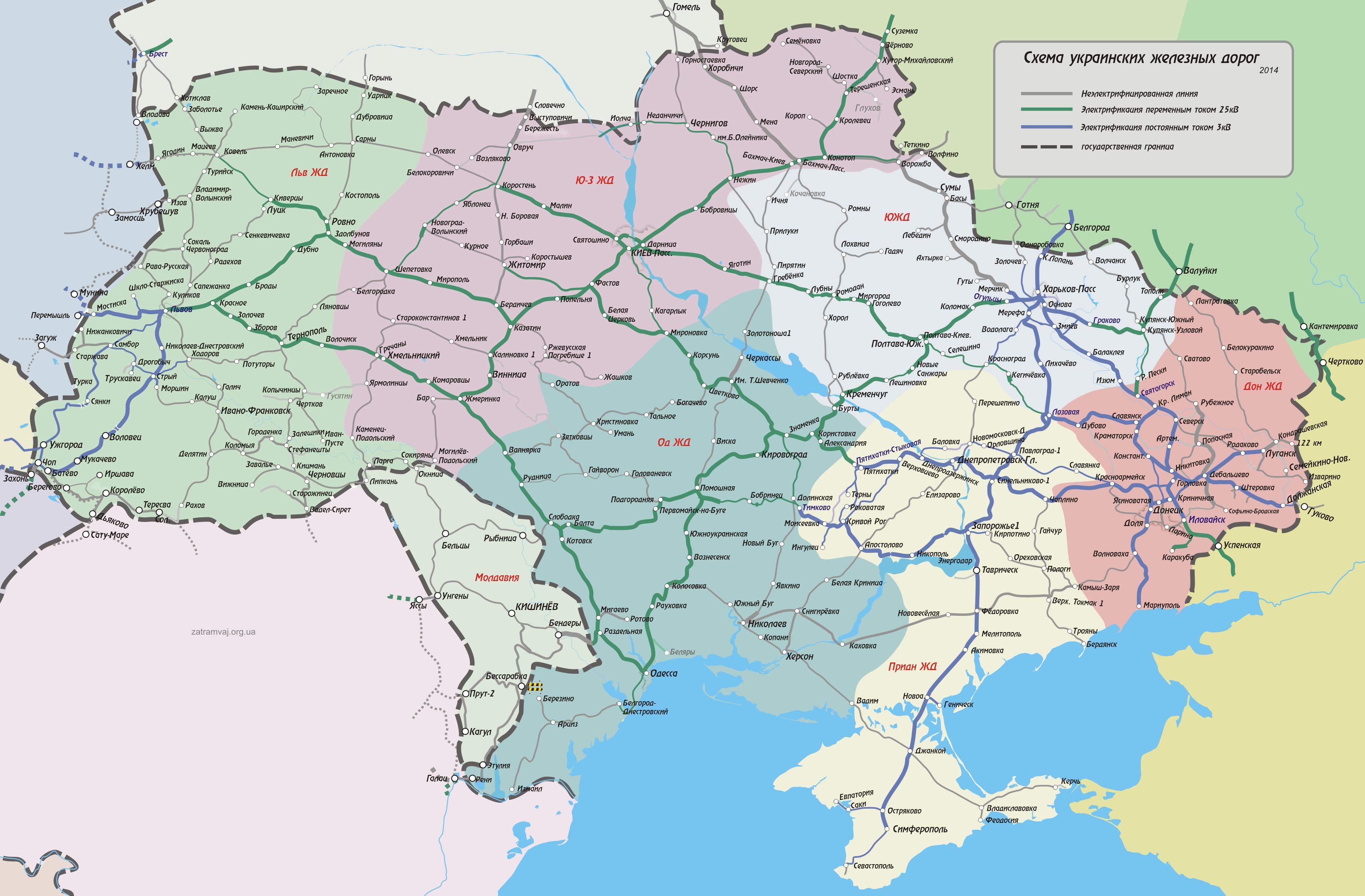 македония албания