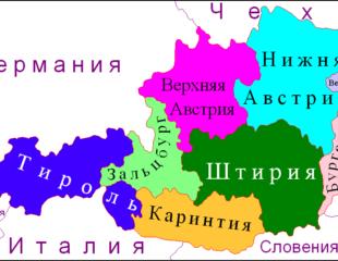земли австрии на карте