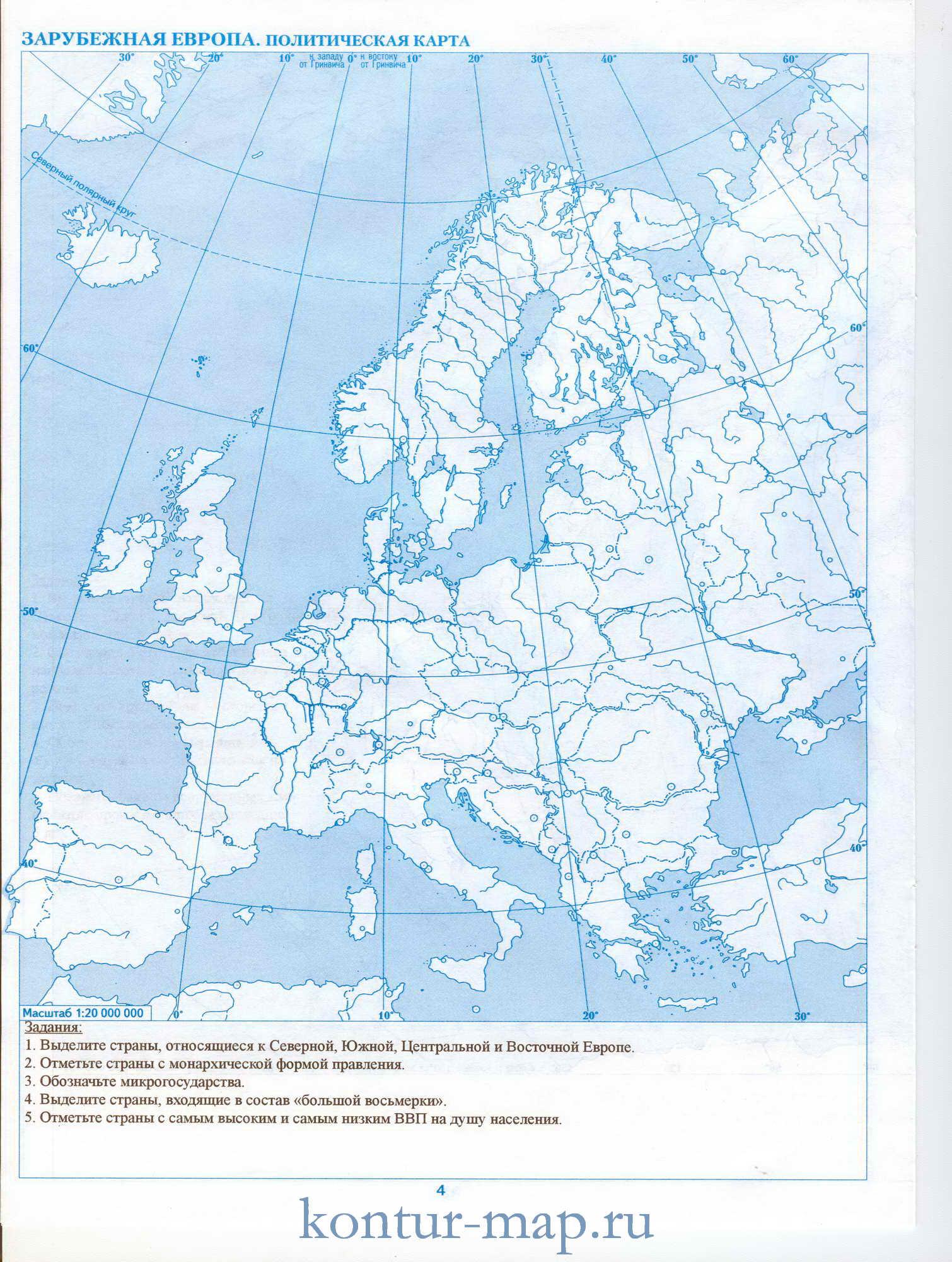 Контурная карта география беларуси 10 класс страница 13 нарисованное