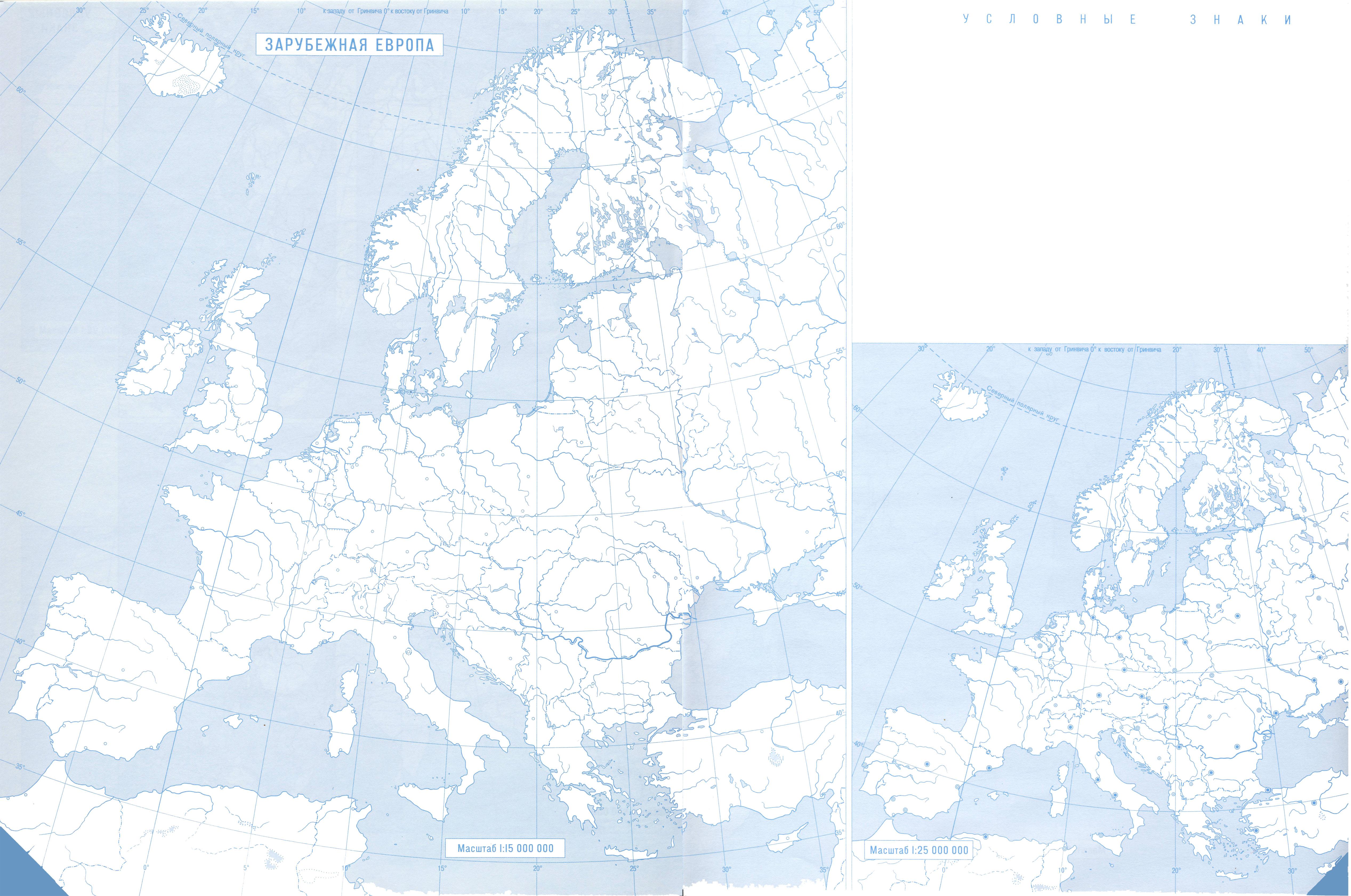 Западная европа сделанная контурная карта 10 класс