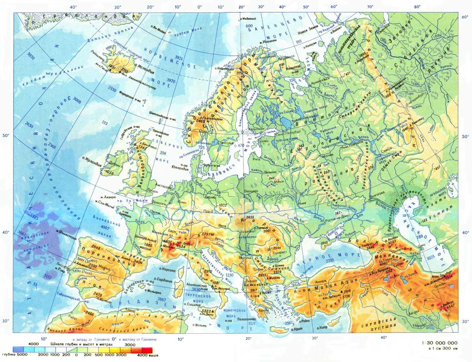 Fizicheskaya Karta Evropy