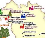 карта замков германии